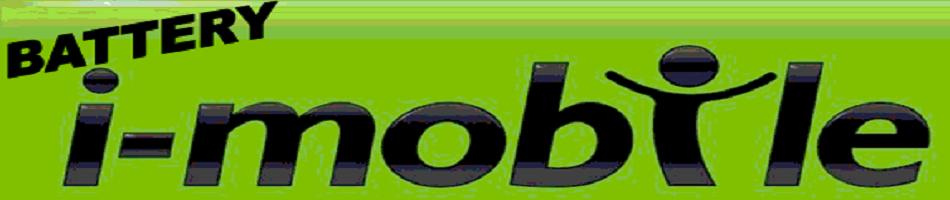 i-mobile battery