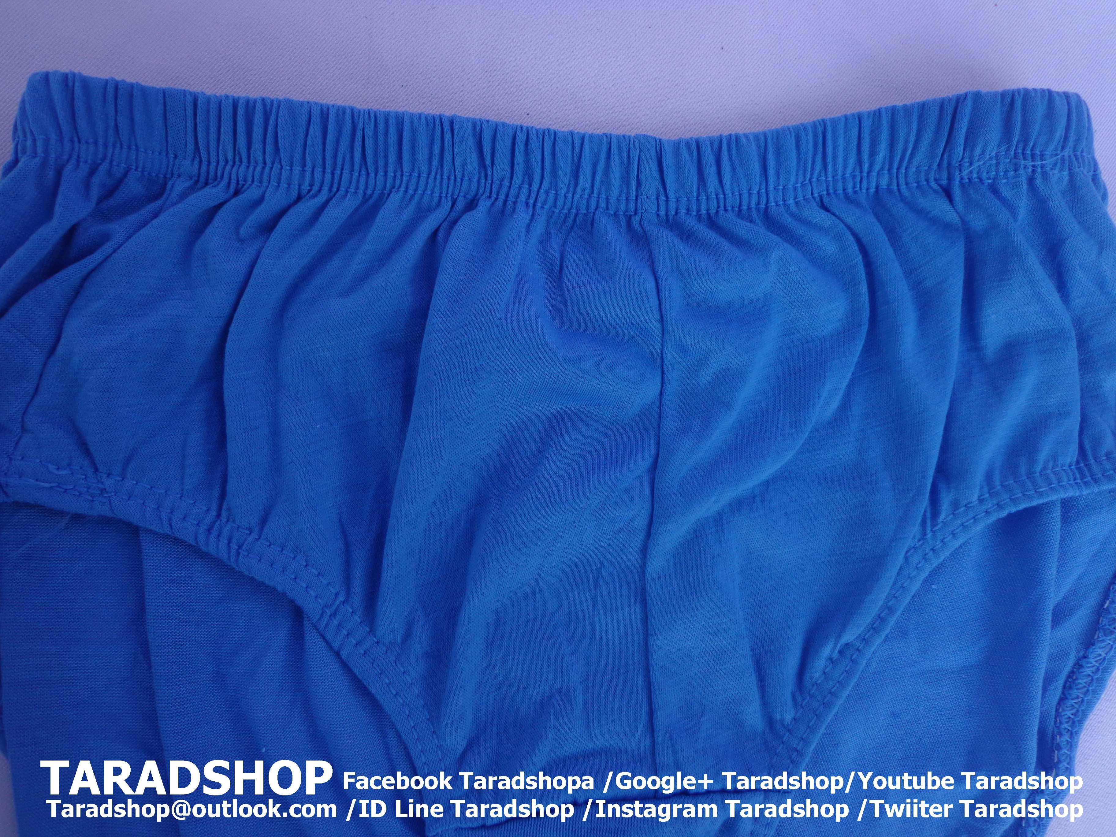 กางเกงใน ผู้ชาย ไซส์ XXL--5