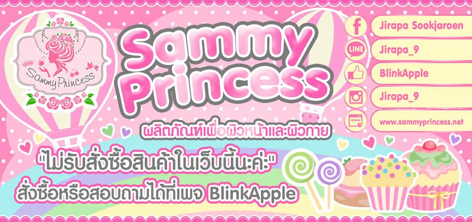 sammy princess