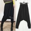 กางเกงทรงฮาเล็ม สีดำ