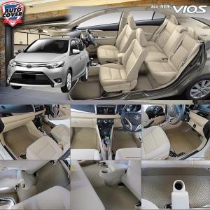 พรมกระดุม Super Save ชุด Full จำนวน 14 ชิ้น Toyota Vios 14-19