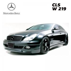 พรมกระดุม Original ชุด Full จำนวน 4 ชิ้น Benz CLS W 219