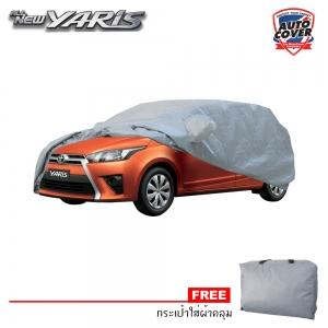 ผ้าคลุมรถเข้ารูป100% รุ่น S-Coat Cover สำหรับรถ TOYOTA NEW YARIS 2014-2019