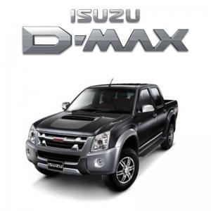 พรมกระดุม Original ชุด Full จำนวน 8 ชิ้น ISUZU D-MAX 4 Door 2005-2012