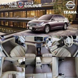 พรมดักฝุ่นไวนิล ชุด Full จำนวน 12 ชิ้น Nissan Teana 2009-2013