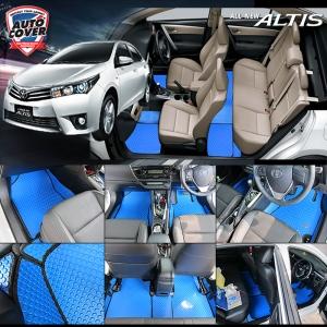 พรมกระดุม Super Save ชุด Full จำนวน 17 ชิ้น Toyota All New Altis 2014-2019