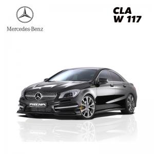 พรมดักฝุ่นไวนิล รถ Benz CLA W 117 จำนวน 5 ชิ้น