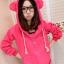 พร้อมส่ง-เสื้อกันหนาวฮู้ดหูหมี สีชมพูเข้ม thumbnail 1