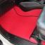 พรมกระดุม Super Save ชุด Full จำนวน 8 ชิ้น Toyota Vigo 4 Door 2005-2015 thumbnail 5