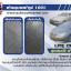 รุ่น Lite Cover สำหรับ รถ Van และ SUV thumbnail 2