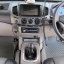 พรมกระดุม Original ชุด Full จำนวน 10 ชิ้น Mitsubishi Triton 4 Door 2006-2014 thumbnail 3