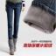 Pre-กางเกงยีนส์เข้ารูปอุ่นขาบุผ้าหนา ทรงสวย เอว 26-32 thumbnail 1