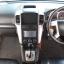 พรมดักฝุ่นไวนิล ชุด All Full จำนวน 11 ชิ้น Chevrolet Captiva 2007-2016 thumbnail 5