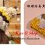 พร้อมส่ง-หมวกไหมพรม สีเหลือง thumbnail 3
