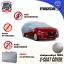 ผ้าคลุมรถเข้ารูป100% รุ่น S-Coat Cover สำหรับรถ MAZDA 3 Skyacitiv 5 Door 2015-2019 thumbnail 1