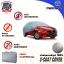 ผ้าคลุมรถเข้ารูป100% รุ่น S-Coat Cover สำหรับรถ MAZDA 2 Skyacitiv 4 Door 2015-2019 thumbnail 1