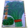 เมล็ดผัก ตั้งโอ๋ (ชนิดซอง)