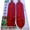 เมล็ดพันธุ์ผัก หัวไชเท้า (ชนิดซอง)