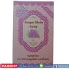 สบู่กลูต้าองุ่น Grape gluta soap