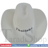 หมวกยาง ( สีขาว )