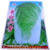 เมล็ดผัก ผักกาดขาว (ชนิดซอง)