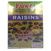 ผลไม้อบแห้ง fuwei (ชนิดกล่อง)