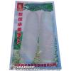 ผักกาด หัวไชเท้า (ชนิดซอง)