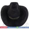 หมวกยาง ( สีดำ )