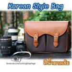 Korean Style Bag (M) สีน้ำตาลเข้ม
