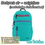 กระเป๋ากล้องเป้ ผ้ากันน้ำ น้ำหนักเบาพิเศษ Camera backpack รุ่น Backpack air - weightless สีมิ้นโบฮีเมี่ยน