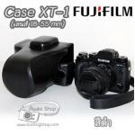 เคสกล้องหนังฟูจิ Case Fujifilm XT1 สีดำ