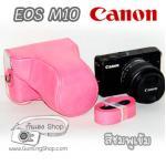 เคสกล้องหนัง Canon EOSM10 ตรงรุ่น ซองกล้อง EOS M10 EOSM EOSM2 สีชมพูเข้ม