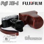 เคสกล้องแนวเรโทร Case Fujifilm XE2S XE2 XE1 สีน้ำตาลแดง