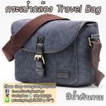 กระเป๋ากล้อง Mirrorless รุ่น Travel Bag สำหรับ XA2 GF8 A5100 A6000 EPL7 EM10 ฯลฯ สีน้ำเงินกรม