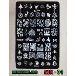 เพลทปั๊มลายเล็บ รหัส MK-01