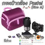 กระเป๋ากล้องเล็กๆ น่ารัก รุ่น Pastel สำหรับ A5100 EPL8 EM10Mark2 GF8 XA2 XA3 Size M สีม่วง