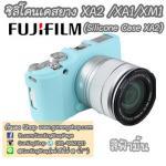 Silicone Case Cover XA2 XA1 XM1 เคสยางซิลิโคน XA2 XA1 XM1 สีฟ้ามิ้น