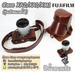 เคสกล้องหนัง XA2 รุ่น Full & Half Case เปิดแบตได้ Case Fujifilm XA2 XA1 XM1 เปิดแบตได้ สีน้ำตาลเข้ม