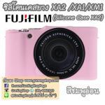 Silicone Case Cover XA2 XA1 XM1 เคสยางซิลิโคน XA2 XA1 XM1 สีชมพูอ่อน