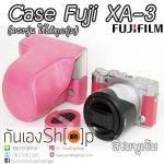 เคสกล้องหนัง Fuji XA3 XA10ตรงรุ่น Case Fuji X-A3 X-A10 ใช้ได้ทุกปุ่ม สีชมพูเข้ม