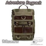 กระเป๋ากล้องสะพายหลังเป้ Adventure Bag ใส่ Notebook สีเขียวทหาร (Pre Order)