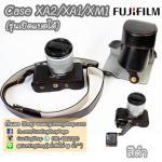 เคสกล้องหนัง XA2 รุ่น Full & Half Case เปิดแบตได้ Case Fujifilm XA2 XA1 XM1 เปิดแบตได้ สีดำ