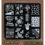 เพลทปั้มลายเล็บ รหัส OM-A-09
