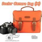 กระเป๋ากล้อง Doctor Camera Bag หนังสีส้ม