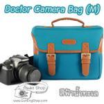 กระเป๋ากล้อง Doctor Camera Bag หนังสีฟ้าน้ำทะเล (Pre Order)