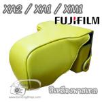 เคสกล้องหนัง XA3 XA2 XA1 XM1 รุ่นหนังเงา Case Fujifilm XA3 XA2 XA1 XM1 สีเหลืองพาสเทล Pastel Yellow