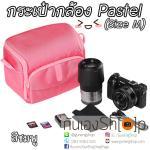 กระเป๋ากล้องเล็กๆ น่ารัก รุ่น Pastel สำหรับ A5100 EPL8 EM10Mark2 GF8 XA2 XA3 Size M สีชมพู