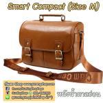 กระเป๋ากล้องกันน้ำ คุณภาพดี Smart Compact Size M สำหรับกล้อง เช่น XA2 650D D7000 ฯลฯ หนังน้ำตาลอ่อน