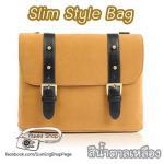 กระเป๋ากล้อง Slim Style Bag สีน้ำตาลเหลือง (Pre order)
