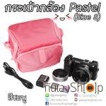 กระเป๋ากล้องเล็กๆ น่ารัก รุ่น Pastel สำหรับ A5100 EPL8 EM10Mark2 GF8 XA2 XA3 Size S สีชมพู